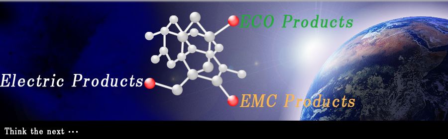 Electric Products EMC Products ECO Products